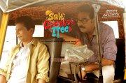 Indrans Biju Menon In Salt Mango Tree 436
