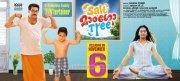 Movie Salt Mango Tree Release Posters 587