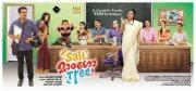 Salt Mango Tree Film Nov 2015 Album 5574