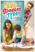 Salt Mango Tree Film Recent Stills 9673