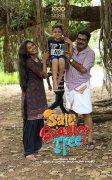 Salt Mango Tree Malayalam Film Images 6667