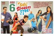 Salt Mango Tree Release Posters New Image 980