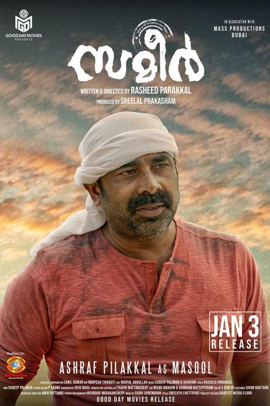 Galleries Malayalam Cinema Sameer 5341