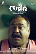 Latest Albums Cinema Sameer 8530
