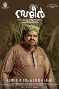 Malayalam Cinema Sameer Recent Pics 8217