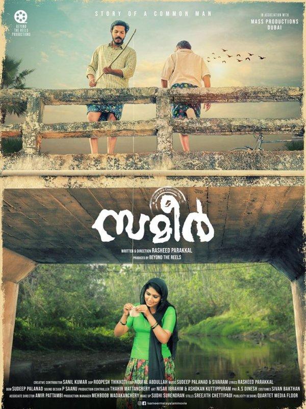 Malayalam Movie Sameer Latest Albums 1720