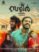 New Images Sameer Malayalam Film 7669