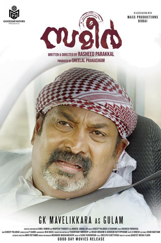 Sameer Malayalam Film Latest Photo 7236
