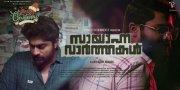 Cinema Sayanna Varthakal Latest Photos 4760
