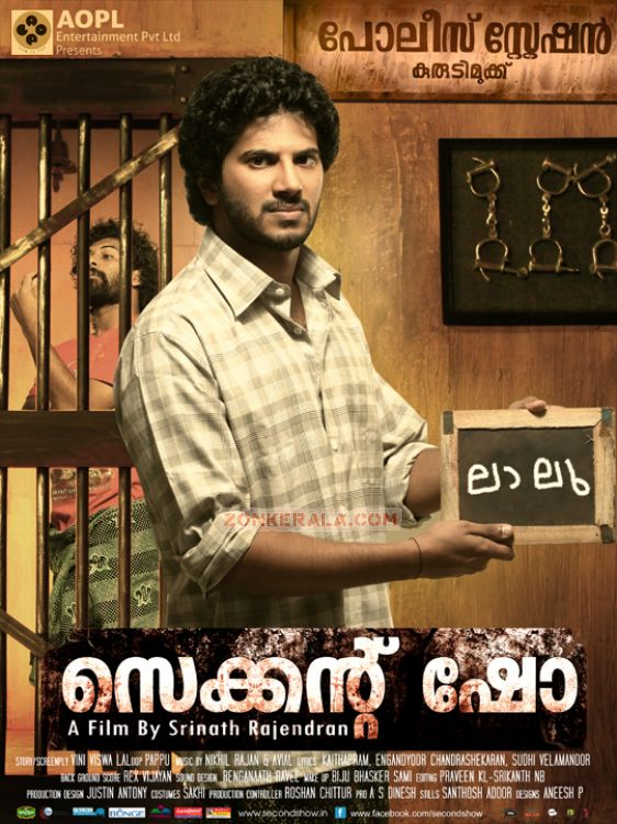 Second Show Poster 681 - Malayalam Movie Second Show Stills
