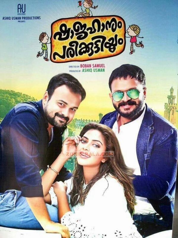 2016 Galleries Malayalam Cinema Shajahanum Pareekuttiyum 6645