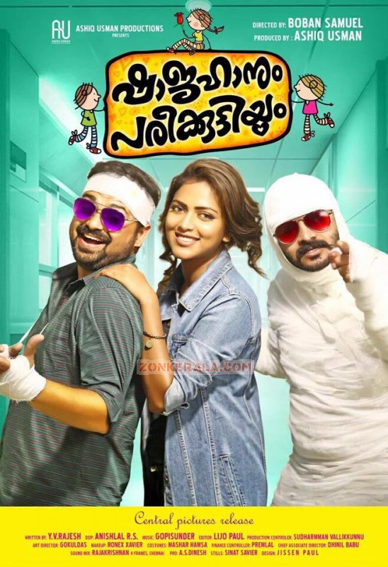 New Album Shajahanum Pareekuttiyum Movie 7212