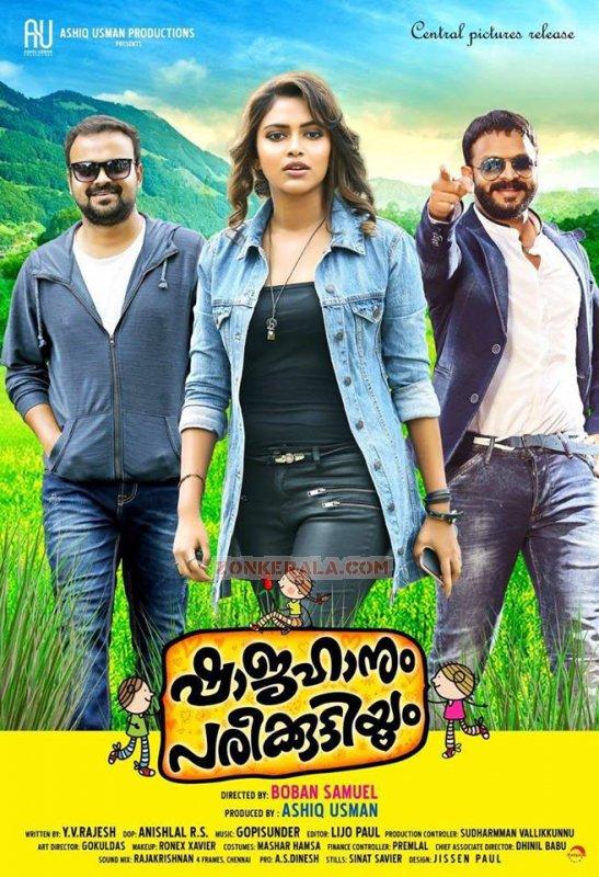 New Picture Malayalam Film Shajahanum Pareekuttiyum 6004