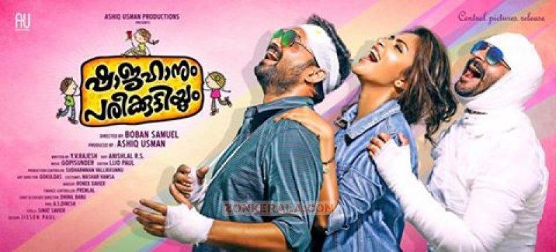 Shajahanum Pareekuttiyum Cinema 2016 Images 3804