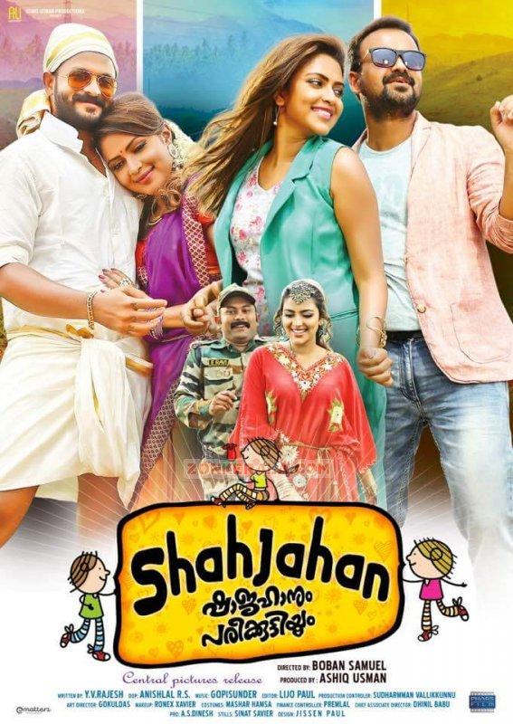 Shajahanum Pareekuttiyum Film Latest Still 8863