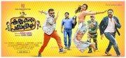 Shajahanum Pareekuttiyum New Poster 977