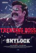 2020 Gallery Malayalam Movie Shylock 3972