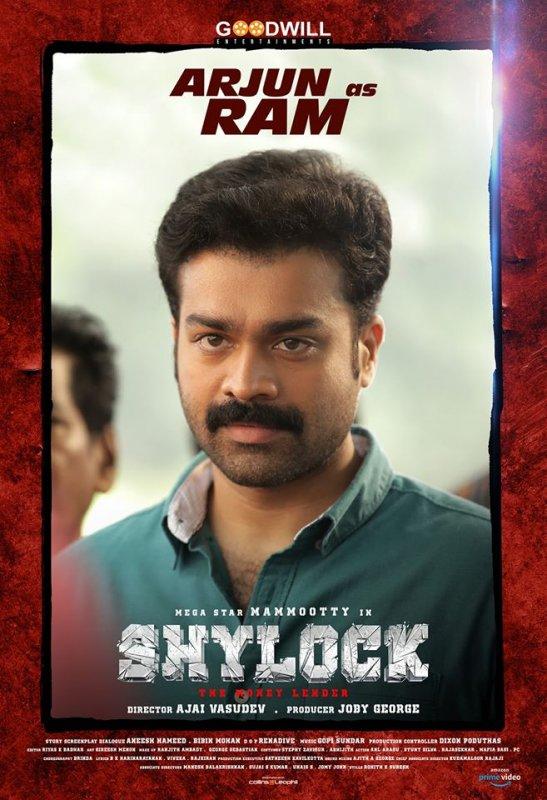 Arjun As Ram In Movie Shylock 861