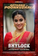 Arthana As Poonkuzhali In Movie Shylock 698