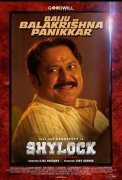 Baiju As Balakrishna Panicker In Movie Shylock 578