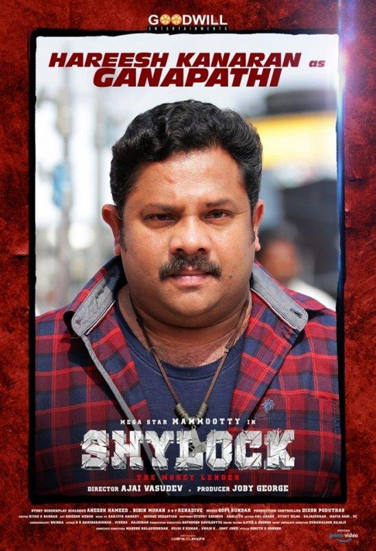 Hareesh Kanaran In Movie Shylock 80