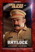 Jais Jose As Isaac In Shylock 981