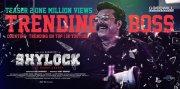 Jan 2020 Image Malayalam Movie Shylock 2475