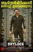 Jan 2020 Picture Malayalam Film Shylock 5024