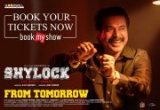Latest Pics Movie Shylock 3036