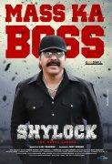 Latest Stills Cinema Shylock 7813