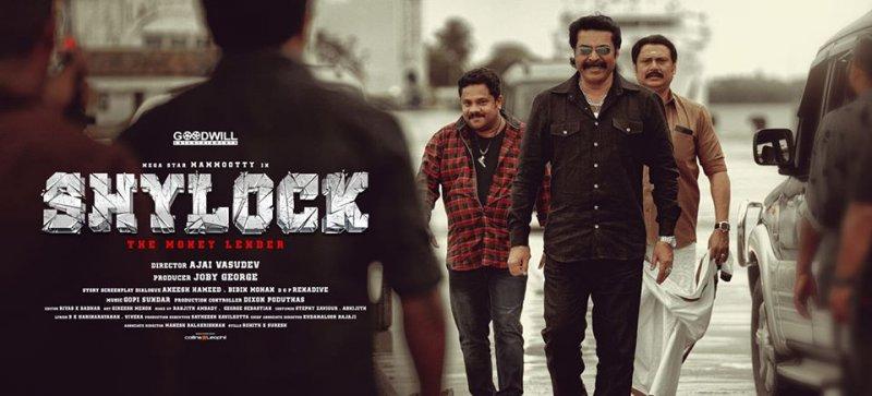 Malayalam Film Shylock Jan 2020 Still 3267