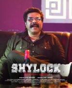 Malayalam Film Shylock Wallpapers 6387