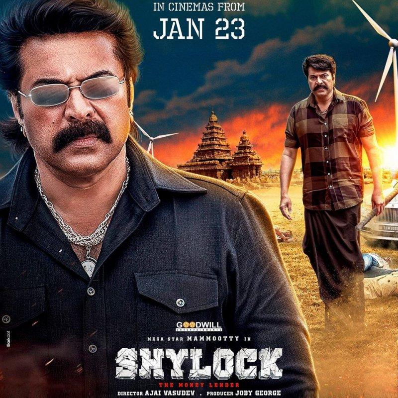Mammootty Film Shylock Jan 23 Release 400