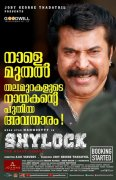 Mammootty Movie Shylock 156