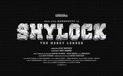 Mammootty Next Film Titled Shylock 509