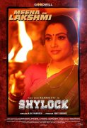 Meena As Lakshmi In Movie Shylock 973
