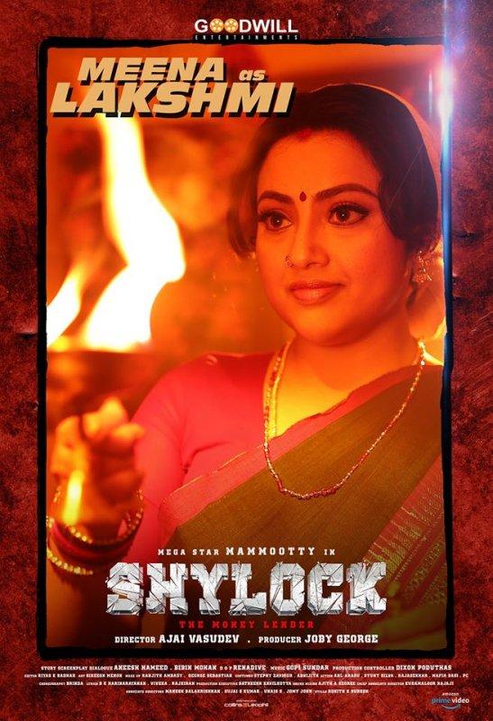 Meena As Lakshmi In Movie Shylock 973