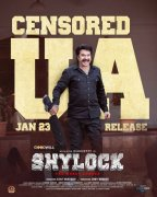 Movie Shylock Jan 2020 Pictures 5810