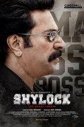 New Wallpaper Movie Shylock 5424