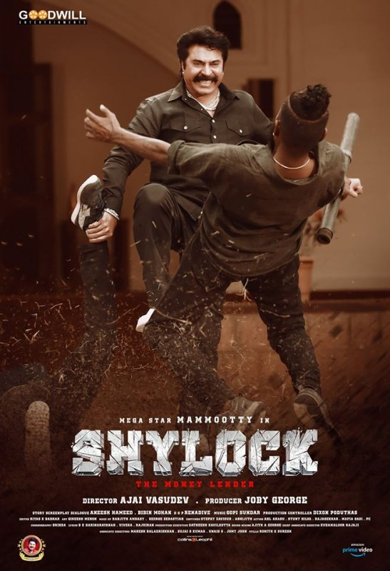 New Wallpapers Shylock 7411