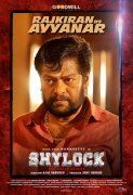 Rajkiran As Ayyanar In Movie Shylock 411