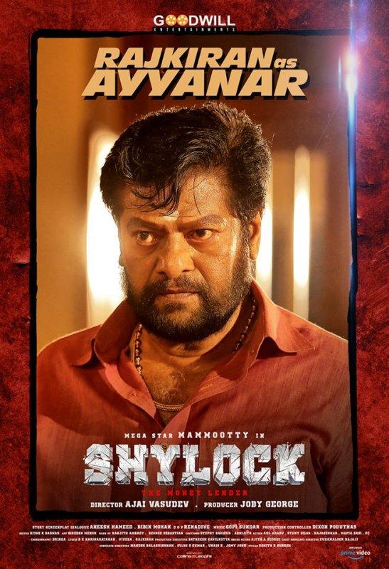Rajkiran As Ayyanar In Movie Shylock 411