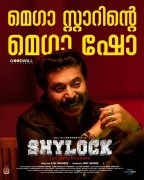 Recent Wallpaper Malayalam Cinema Shylock 8796