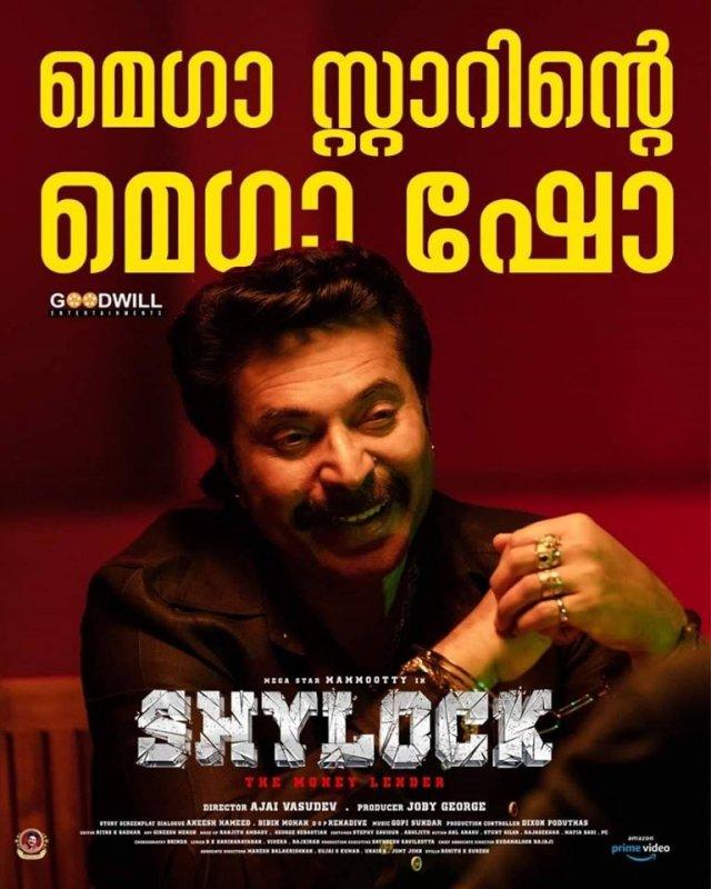 Recent Wallpaper Malayalam Cinema Shylock 8796