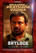 Shajon As Prathapa Varma In Movie Shylock 286