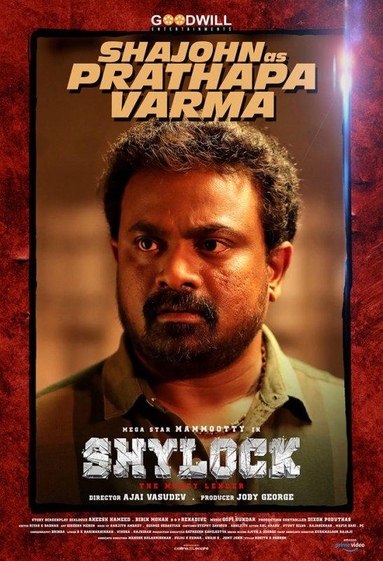 Shajon As Prathapa Varma In Movie Shylock 286