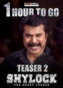 Shylock Malayalam Cinema Jan 2020 Picture 575