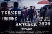 Shylock Malayalam Cinema Recent Image 3958