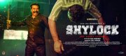 Shylock New Poster Mammootty 984