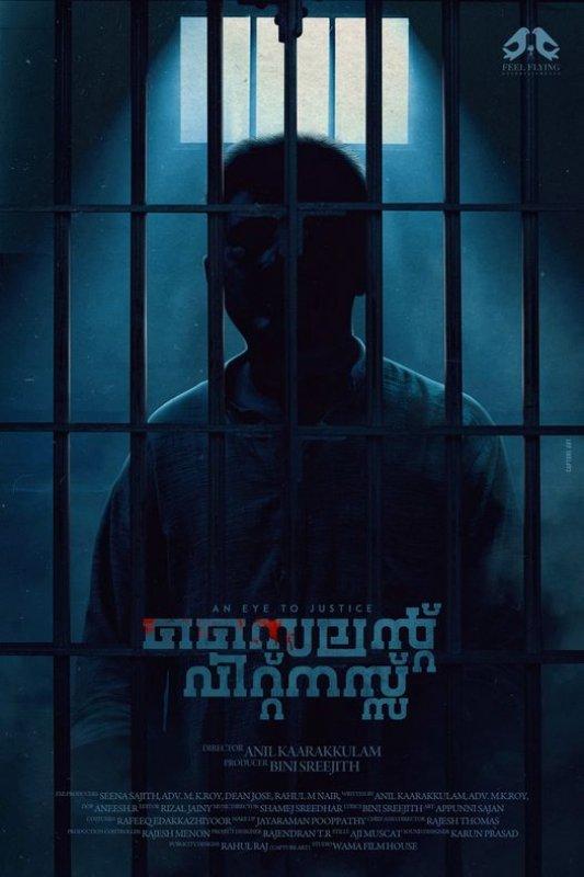 May 2021 Stills Silent Witness Malayalam Movie 8610